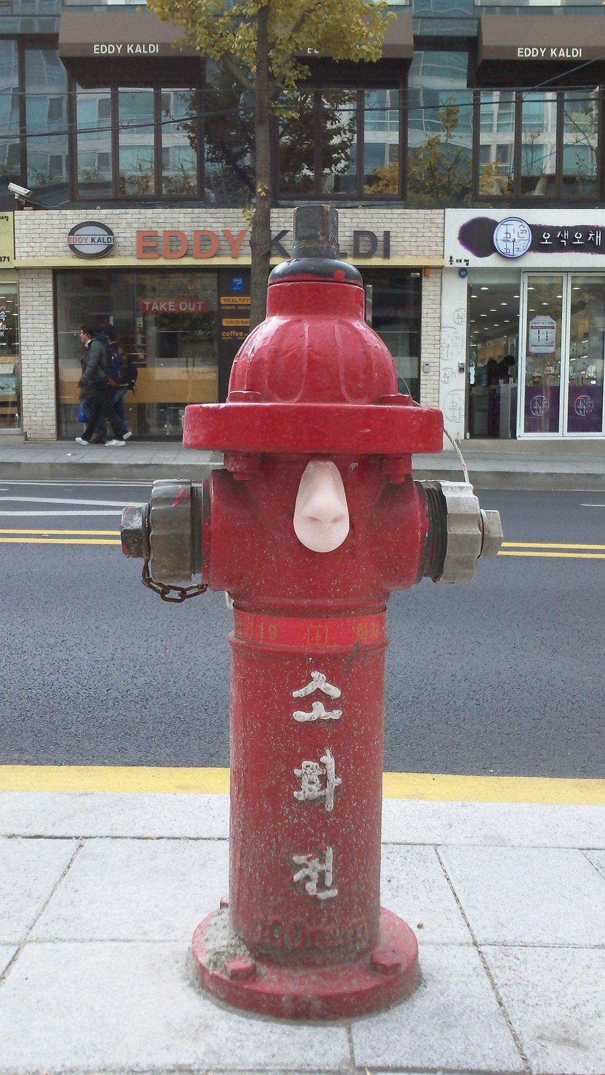 uros.theXtinguisher.__.Mixedmedia.2010